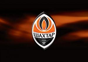 Офис футбольного клуба Ахметова заняли вооруженные люди