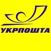 «Укрпошта» приостановила перевод денег в зоне АТО
