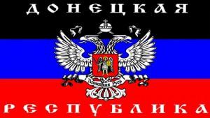 В сети появились секретные документы ДНР. Фото