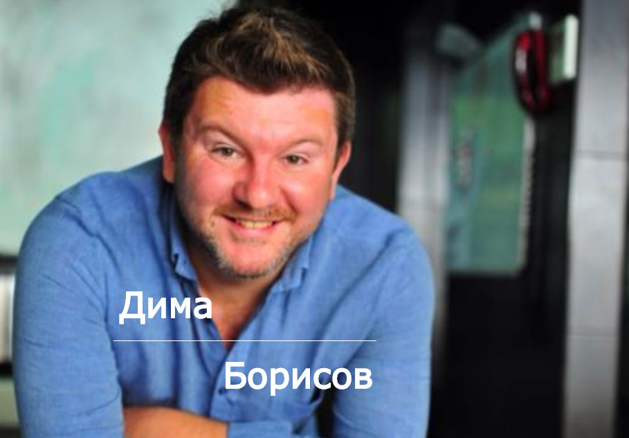 Dima1