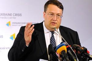 Антон Геращенко предлагает фильтровать интернет