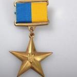 Зеленский присвоил звание Героя Украины солдату Юрию Горайскому