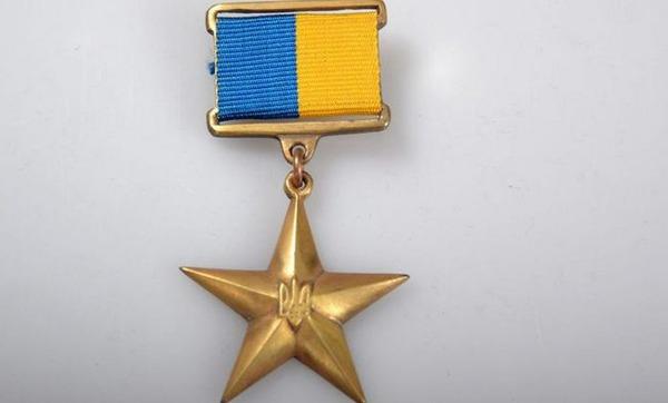 Командир разведки стал Героем Украины
