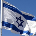 Израиль перекрыл границу с Сектором Газа