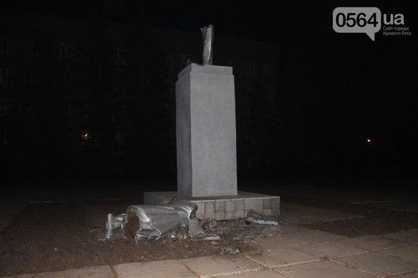 ЛенинКР2