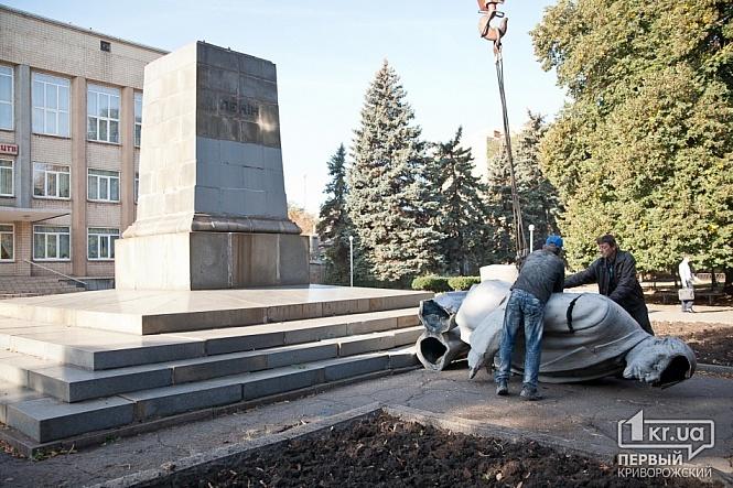 ЛенинКривойРог3