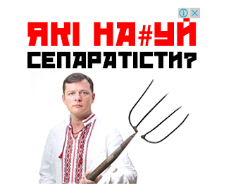 Lyashko