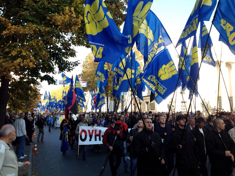Под Радой собралось около 300 митингующих