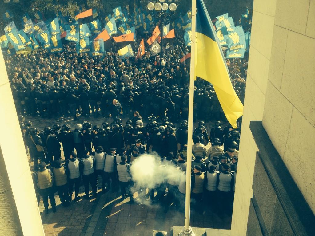 Митинг возле ВР. Онлайн-трансляция