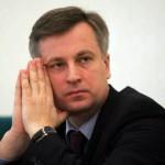 Помощь США на оборону Украины сокращается на 30%, - Наливайченко