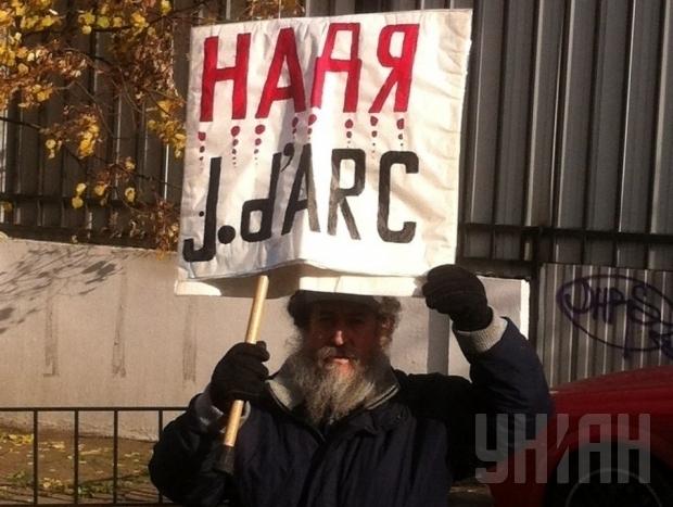 В Москве в поддержку Савченко проходит одиночный пикет