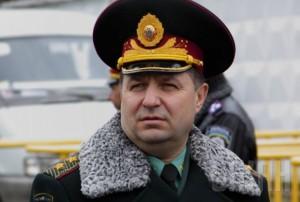 СМИ: Гелетея заменит Полторак