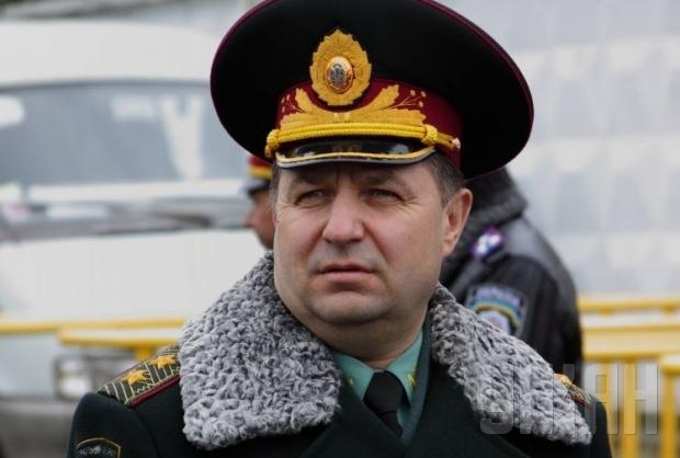 Полторак задекларировал 150 тысяч гривен доходов