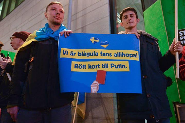 Швеция матч2