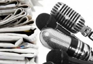 Сегодня журналисты отмечают профессиональный праздник