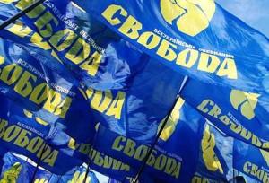 ОПОРА: «Свобода» не проходит в Раду