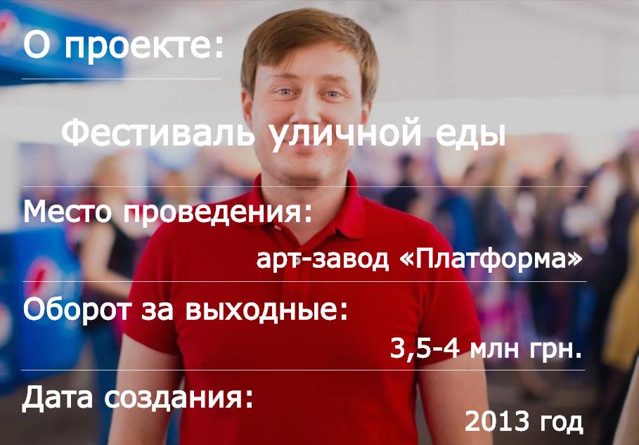 Tuhashev