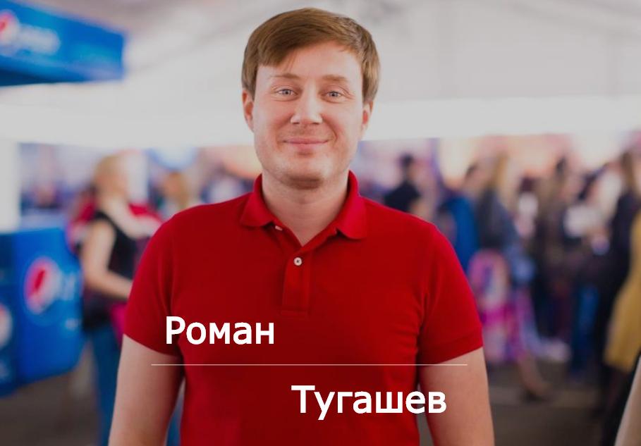 Tuhashev2