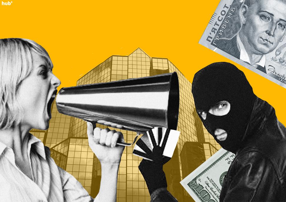 Фонд гарантирования вкладов не любит принимать банки