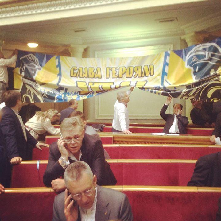 Раду украсили баннером «Слава героям УПА». Фото