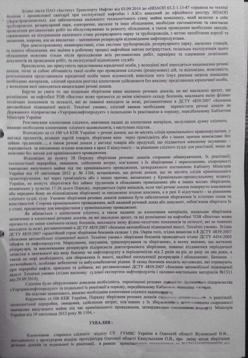 док Курченко1