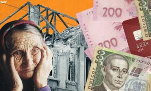 Как перевести деньги родственникам на Донбассе