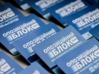 «Оппозиционный блок» в Луганской области побеждает с результатом 50,8%
