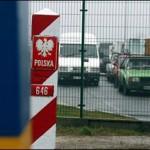 Безвизом с ЕС воспользовались почти 2 тыс. украинцев
