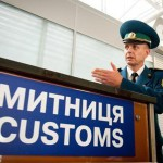 Транзит товаров из Евросоюза упростили постановлением Кабмина