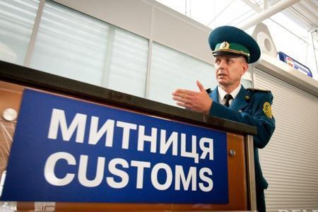 Таможня перечислила в бюджет 69,8 млрд грн