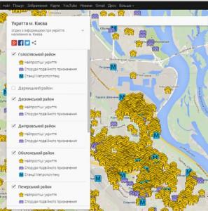 В сети появилась карта убежищ Киева