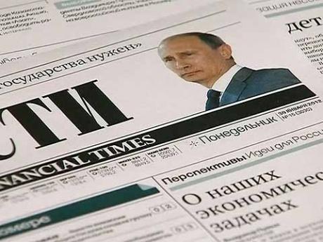 СМИ: «Друзья Путина» намерены купить «Ведомости»