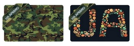 «Приватбанк» выпустил новые карты в поддержку армии
