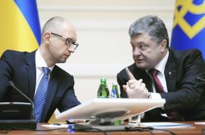 Главные тезисы коалиционного соглашения «Блока Петра Порошенко»