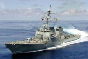 Эсминец ВМС США вышел в направлении Черного моря
