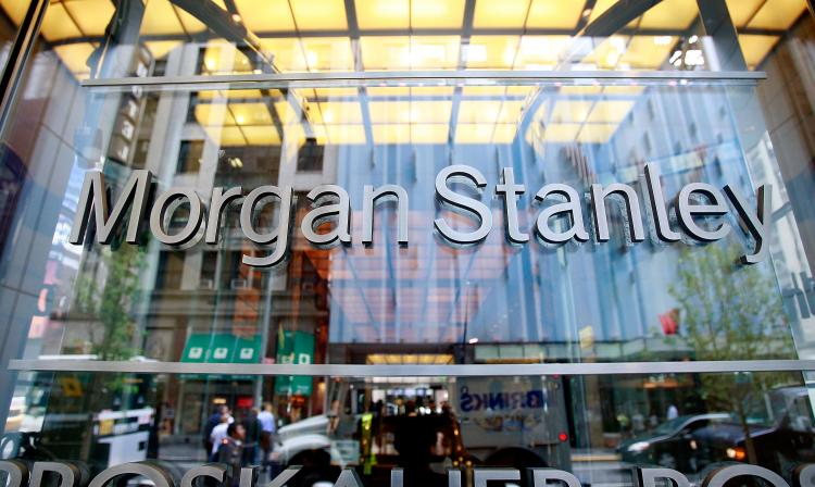 Morgan Stanley не будет продавать бизнес, интересующий «Роснефть»