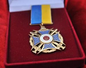 Порошенко присвоил звание