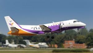 Пассажиры в Борисполе 15 часов ждали самолет