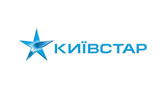 «Киевстар» восстановил работу 10 базовых станций в Луганске
