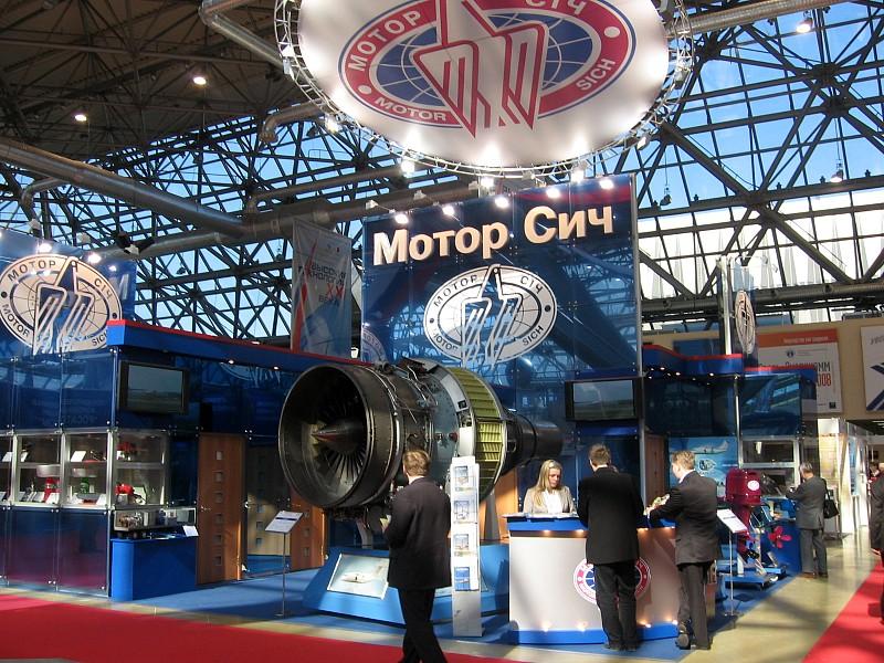 «Мотор Сич» прекратила поставки двигателей для крылатых ракет в РФ