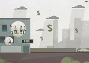 Фантазия на тему роста остатков на банковских счетах