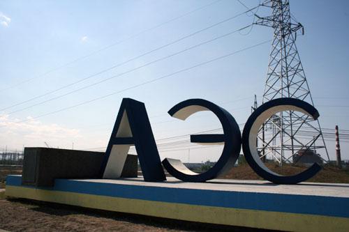 Авария на Запорожской АЭС: подробности от Минэнергоугля