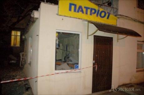 Одесса взрыв