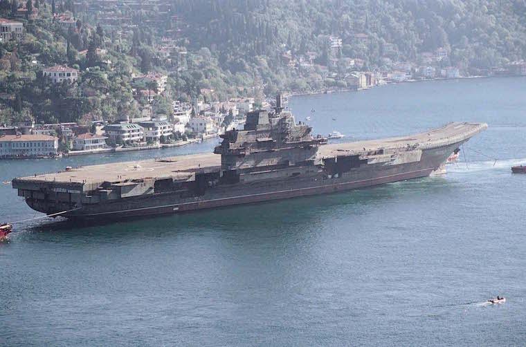 Авианесущий крейсер «Варяг»