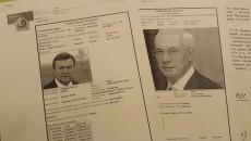 Госизмену Януковича подтверждают документы из ООН, - Луценко