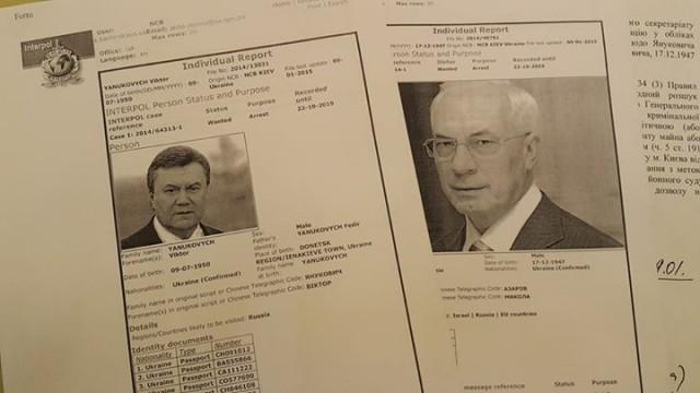 Россия официально отказала Украине в Януковиче