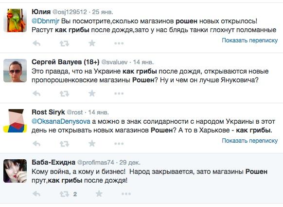 Минское соглашение дает надежду, но надежда - это еще не все, - Туск - Цензор.НЕТ 7269