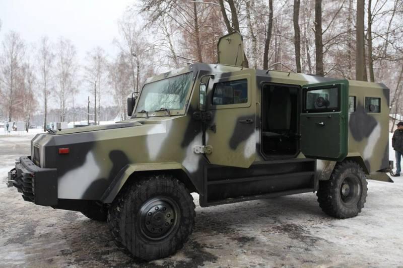 СРМ-1 «Казак»