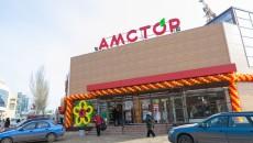 Магазин «Амстор»