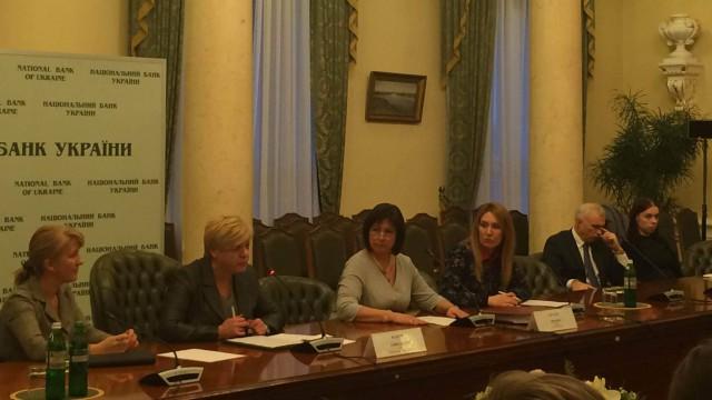 Брифинг Валерии Гонтаревой и Наталии Яресько